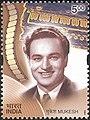 Mukesh Chand Mathur 2003 stamp of India.jpg