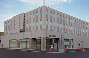 Muroran Shinkin Bank.jpg