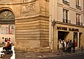 Musée Maillol Paris 7e 001.jpg