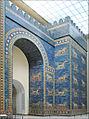 Musée de Pergame (Berlin) (6349358157).jpg