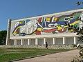 国家博物馆雷Léger.jpg