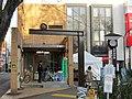 Musashino Police station Musashi-Sakai-Eki Minamiguchi Koban.jpg
