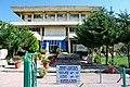 Muzeum Archeologiczne w Durrës 2.jpg