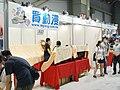 MyACG and Rice Granule Ma Mania booth 20200705a.jpg