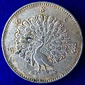 Myanmar (Burma) 1 Kyat (Rupee) 1214 (=1852-53) Silver Coin, obverse.jpg