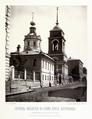 N.A.Naidenov (1882) 32. Vvedenie Varsonofievsky.png