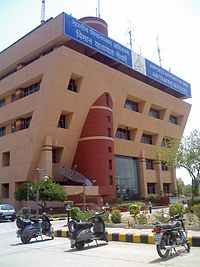 NATS building, new delhi.jpg