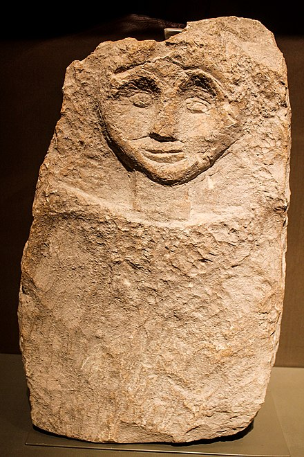 Stela from the Al Bass site in Tyre, the biggest known Phoenician necropolis (National Museum of Beirut) NMBStelaPhoenicianNecropolis.jpg