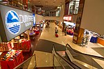 Nadi International airport 15.jpg