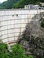 Nagawado Dam.jpg