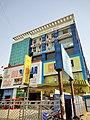 Nageshwar Mall Bihar Sharif.jpg