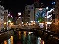 Nagoya at night (2383505553).jpg