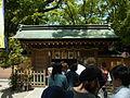 Nakamurakouen3.JPG