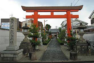 Prince Sawara - The Shinto shrine of Emperor Sudō