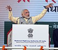 Narendra Modi addressing at the foundation stone laying ceremony for the construction of Delhi-Dasna-Meerut Expressway and Upgradation of Dasna-Hapur Section of NH-24, in Noida, Uttar Pradesh on December 31, 2015 (1).jpg
