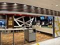 Narita airport 202008 (50310792966).jpg
