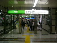 JR & Keisei entrances are adjacent with Keisei on the left