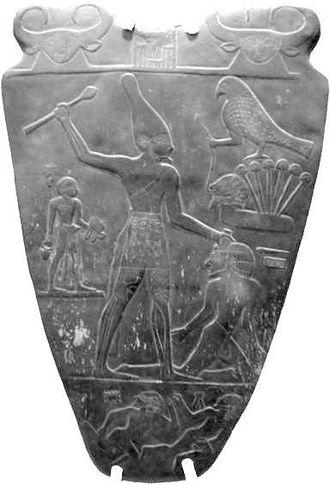 Bull Palette - Image: Narmer Pallette Back