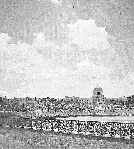 National Diet in 1930s