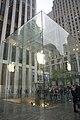 New York (7131162383).jpg