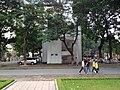 Nhà C1, Đại học Thuỷ Lợi, Hà Nội 002.JPG