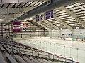 Niagara University Dwyer Arena.jpg