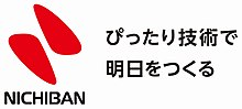 Nichiban Corporate Logo.jpg