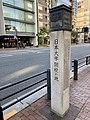 Nihon University Place of opening.jpg
