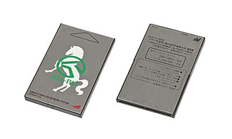 Family Computer Network System - The software card for the horse betting program.