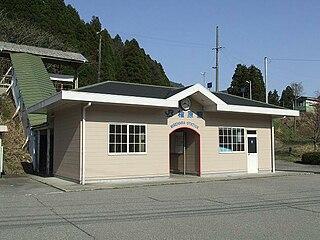 Nirehara Station Railway station in Toyama, Toyama Prefecture, Japan