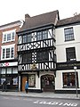 No. 12 the High Street, Tewkesbury - geograph.org.uk - 805661.jpg