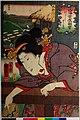 No. 64 Yamato yoshino kuzu 大和よしのくず (BM 2008,3037.02150 1).jpg