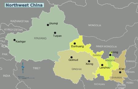 Chine du nord ouest wikivoyage le guide de voyage et de - Port autonome du centre et de l ouest ...