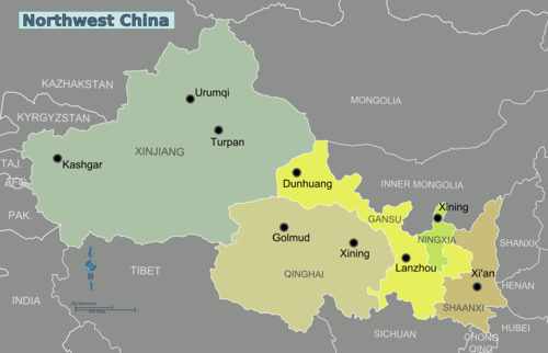 Regions of Northwest China