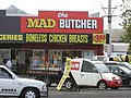 Not Mad Butchers - An Eye-catching Name - panoramio.jpg