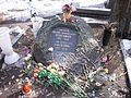 Novodevicij Cemetery Mikhail Bulgakov.JPG