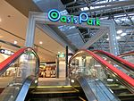 Oasis Park (New Chitose Airport).JPG