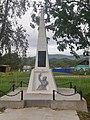 Obelisk (Artyom )20200911 122018.jpg