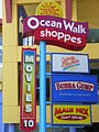 Ocean Walk Shoppes P9110092.JPG