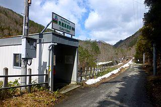 Ojika-Kōgen Station railway station in Nikko, Tochigi prefecture, Japan