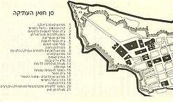 מפת העיר העתיקה בסם חואן