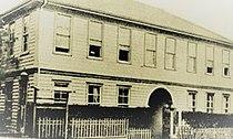 Oldschoolhouse8.jpg