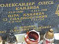 Oles prague cemetery names.jpg