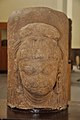 One Faced Shiva Linga - Gupta Period - ACCN 66-5 - Government Museum - Mathura 2013-02-23 5460.JPG