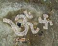 Ong Gangasiuli Basudeba temple Bhubaneswar.jpg