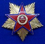 Order of the Star of the RPR 1st class 1st model (Romania) - Tallinn Museum of Orders.jpg