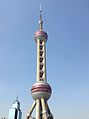 Oriental Pearl TV Tower.jpg