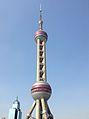Oriental Pearl TV Tower.jpg