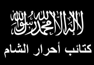 Early insurgency phase of the Syrian Civil War - Image: Original flag of Kata'ib Ahrar al Sham