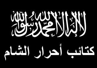 Battle of Idlib (2012) - Image: Original flag of Kata'ib Ahrar al Sham